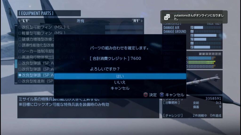 2015_7_22_23_23_45