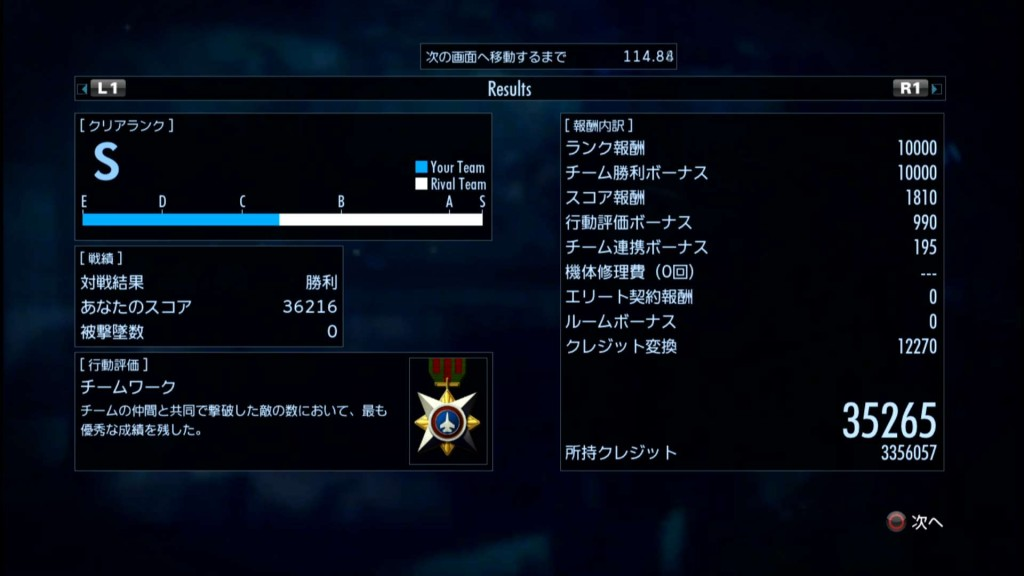 2015_7_22_23_4_28