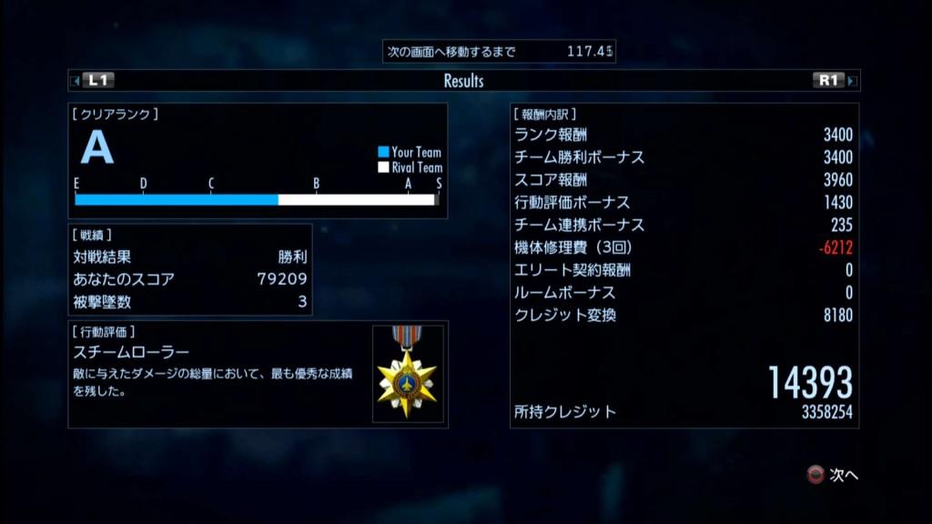 2015_7_22_23_50_5