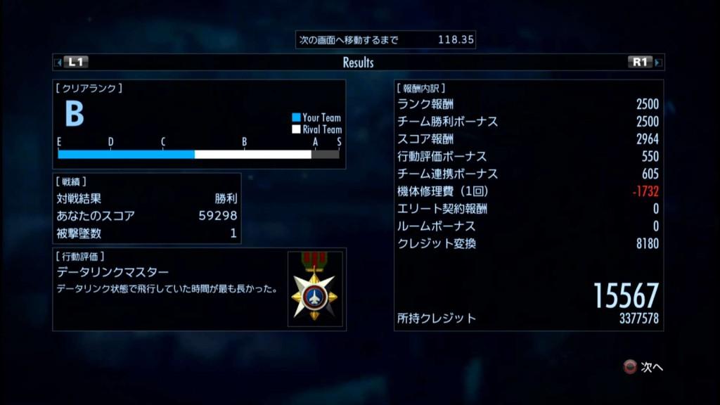 2015_7_23_0_0_33