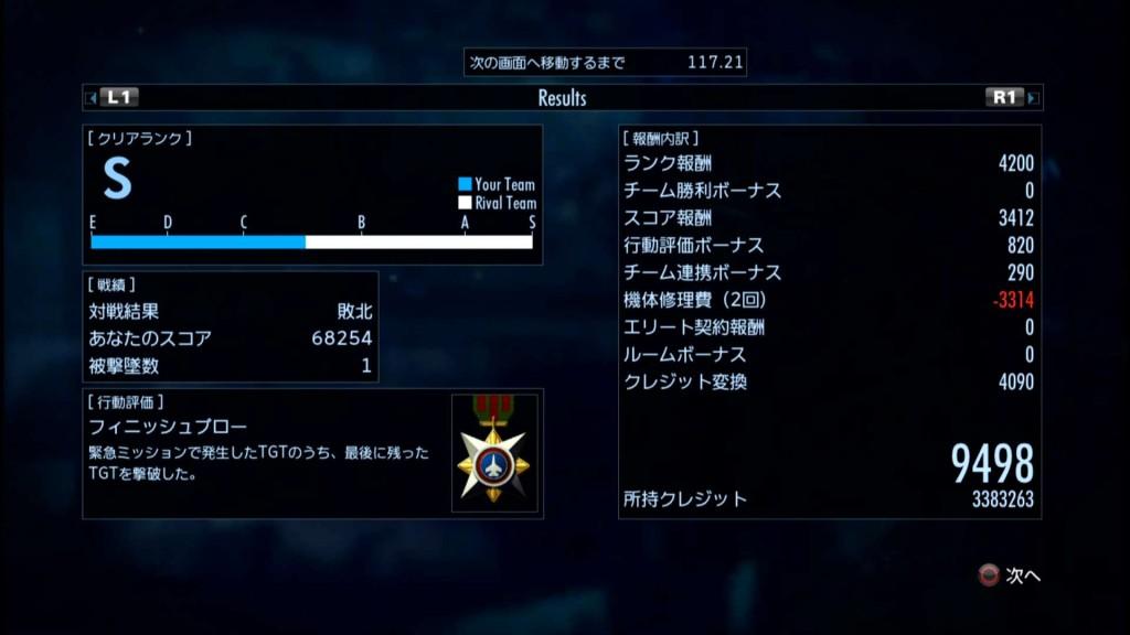 2015_7_23_0_12_42