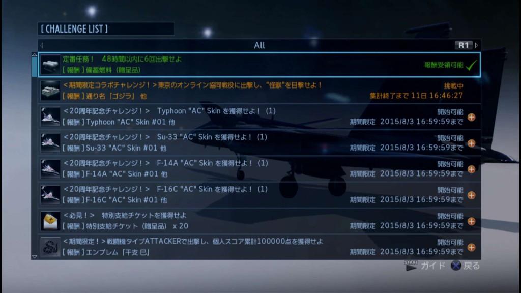 2015_7_23_0_13_33