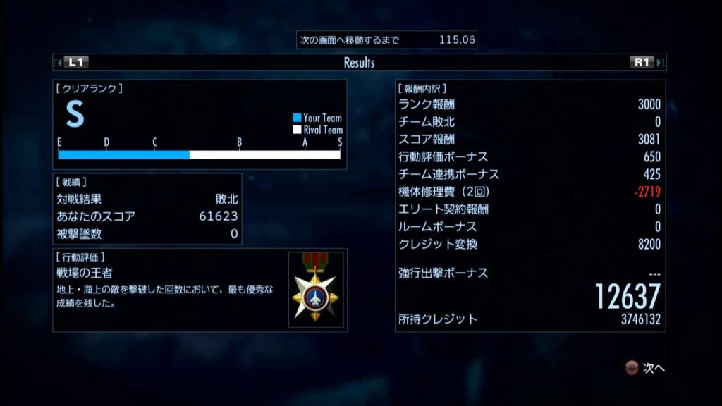 2015_7_28_0_13_55