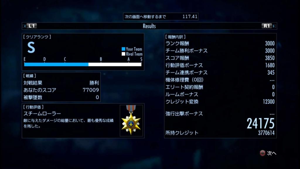 2015_7_28_0_22_17