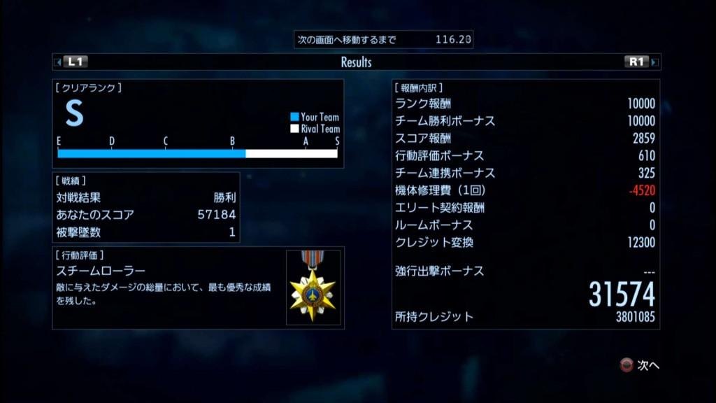 2015_7_28_0_29_52