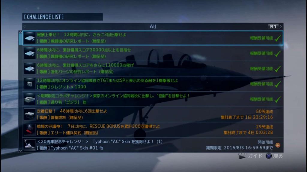 2015_7_28_0_30_56