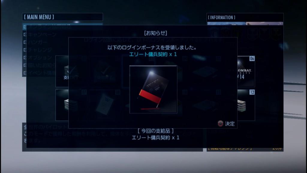 2015_7_4_1_1_7
