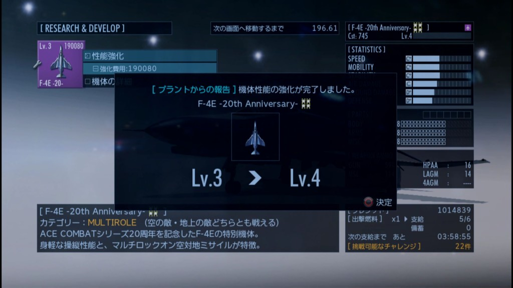 2015_7_7_0_35_5