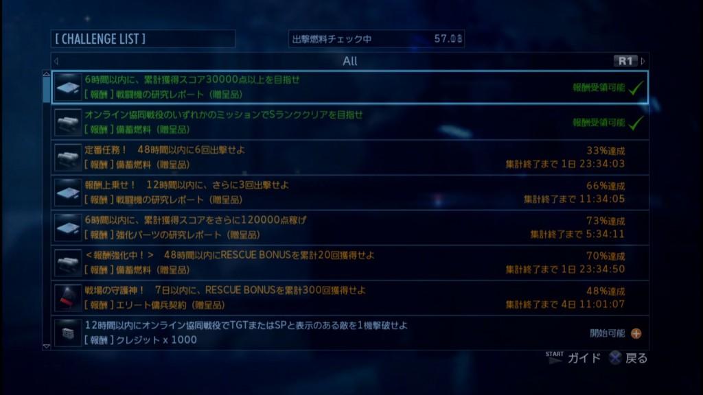 2015_7_7_0_43_28