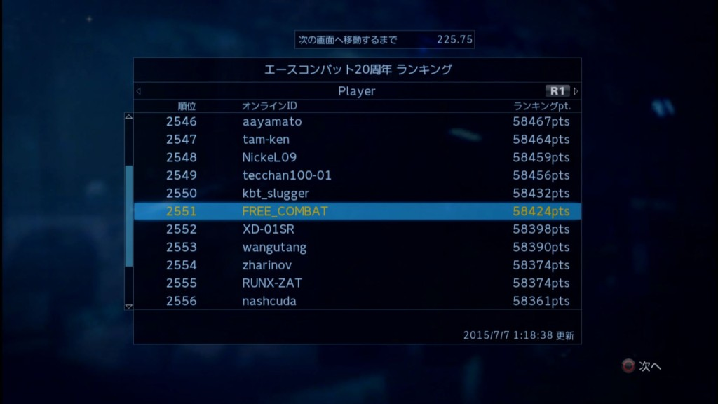 2015_7_7_1_18_39