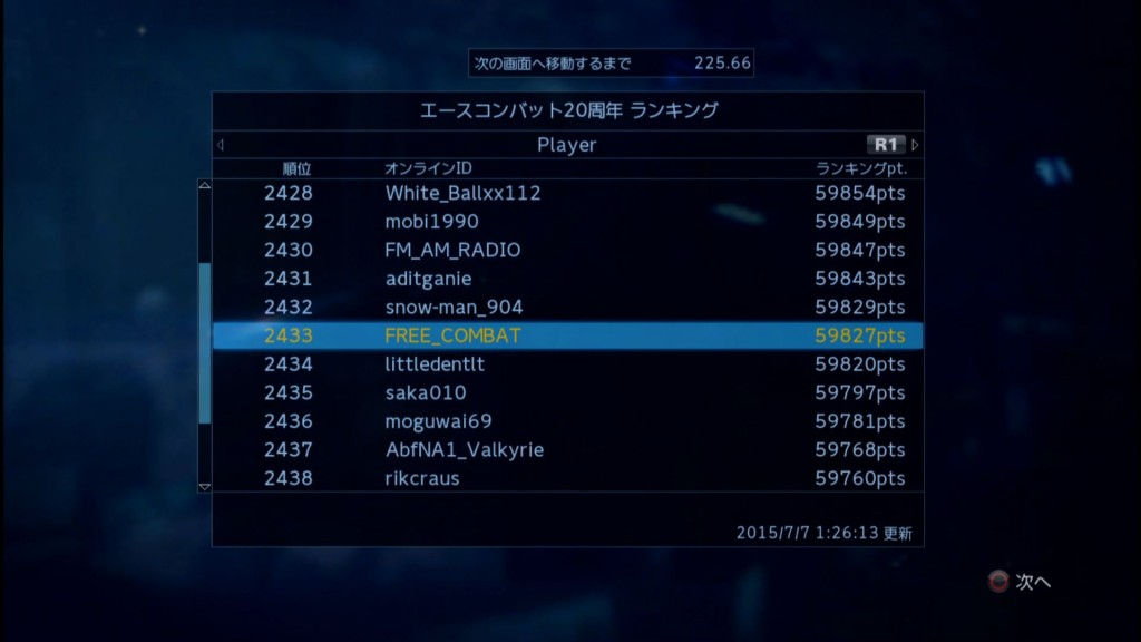 2015_7_7_1_26_15