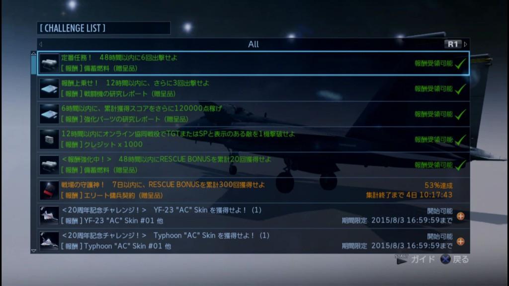 2015_7_7_1_26_52
