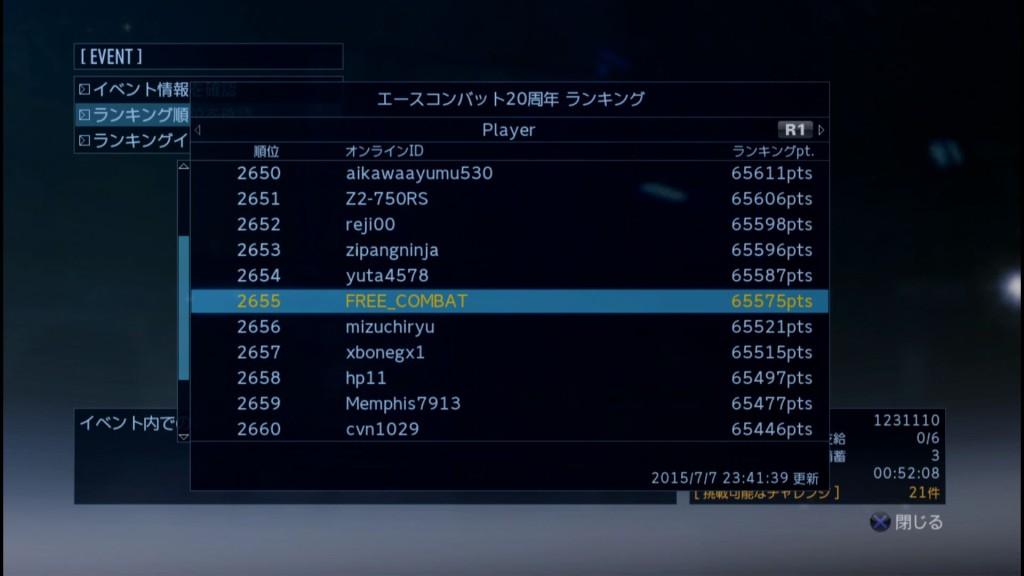 2015_7_7_23_41_50