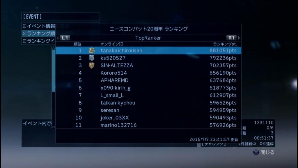 2015_7_7_23_42_21