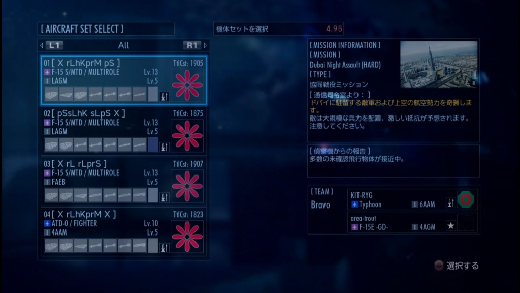 2015_7_9_0_10_50