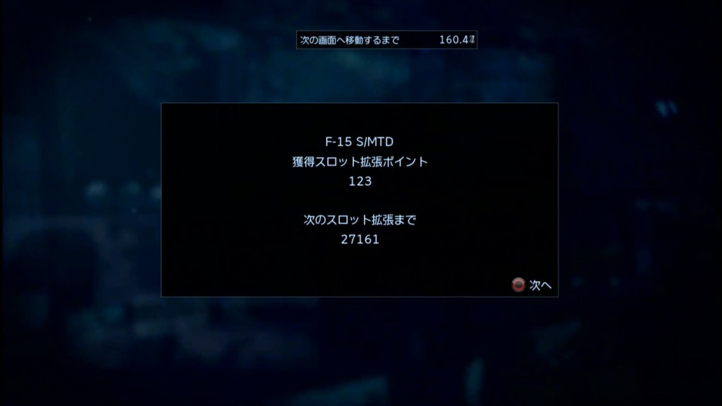 2015_7_9_0_18_36