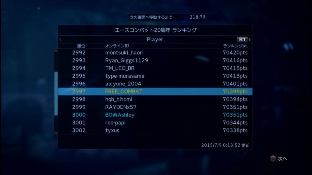 2015_7_9_0_18_54