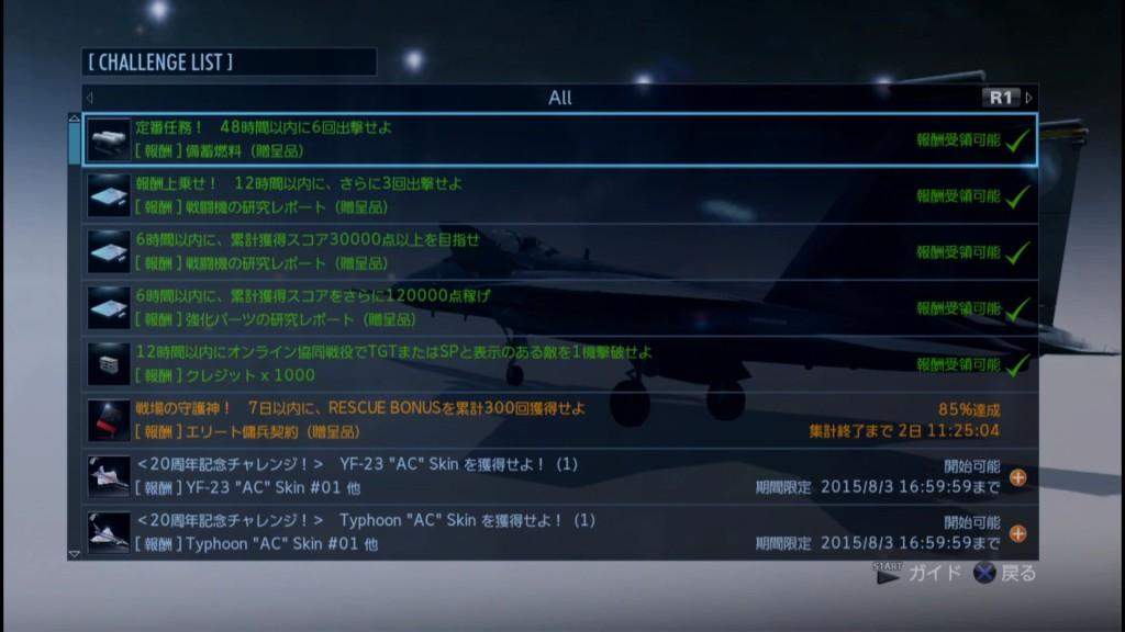 2015_7_9_0_19_31