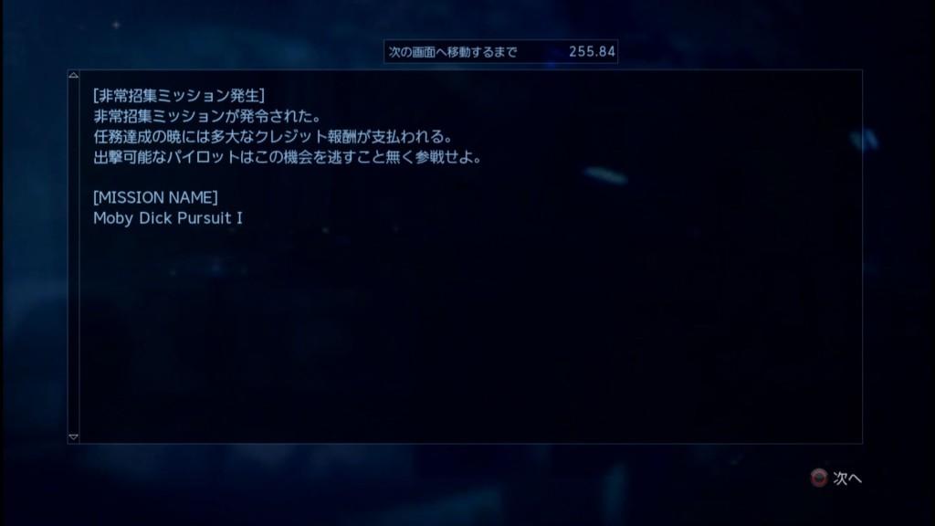 2015_7_9_22_30_24