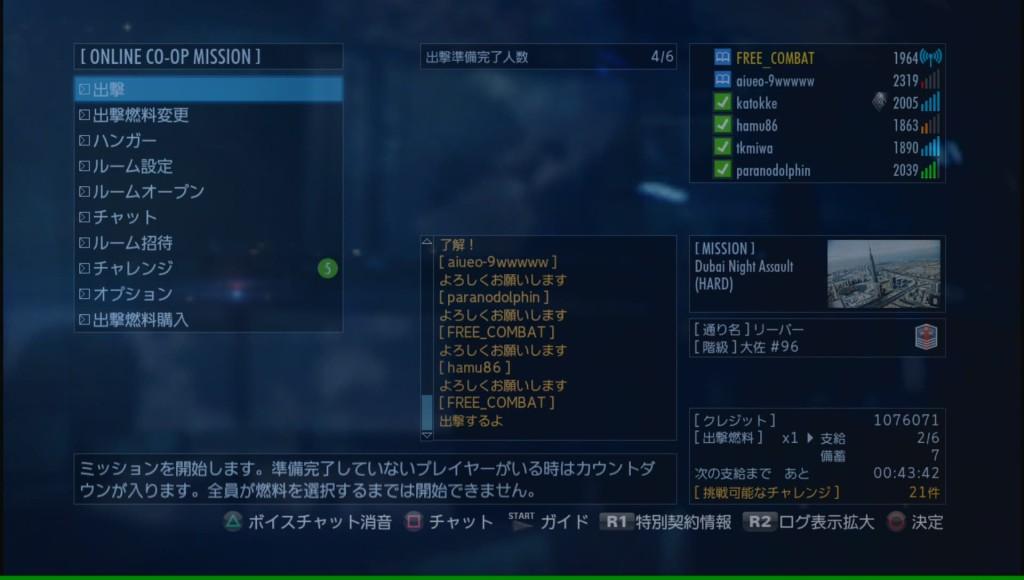 2015_7_9_22_41_4-1