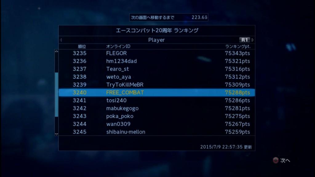 2015_7_9_22_57_39