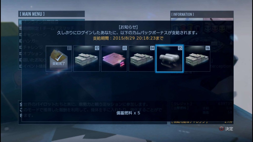 2015_8_15_20_19_47