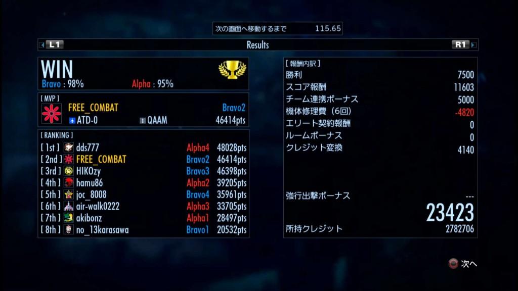 2015_8_15_23_20_50