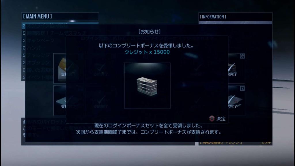 2015_8_15_9_1_28