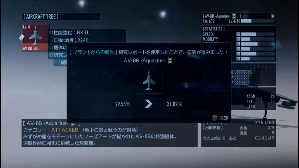 2015_8_15_9_29_34