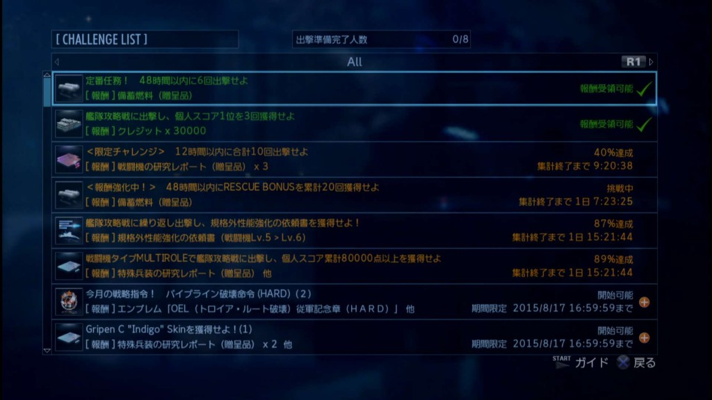 2015_8_16_1_38_15