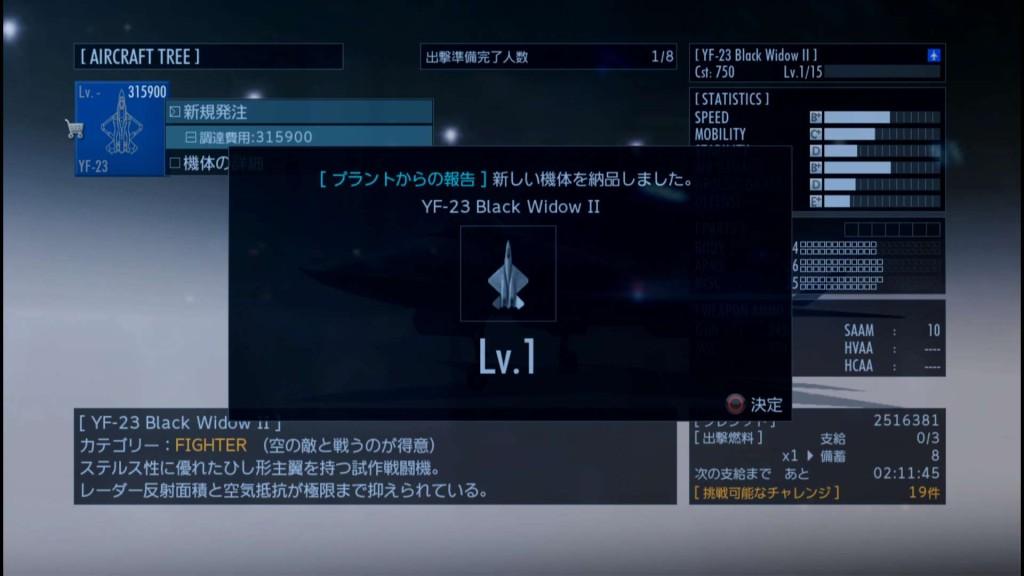 2015_8_16_1_8_24