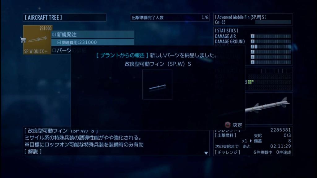 2015_8_16_1_8_40