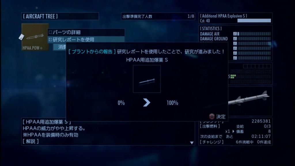 2015_8_16_1_9_2