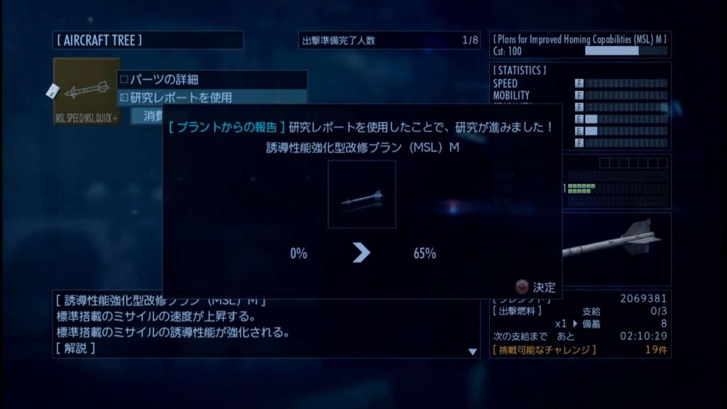 2015_8_16_1_9_50