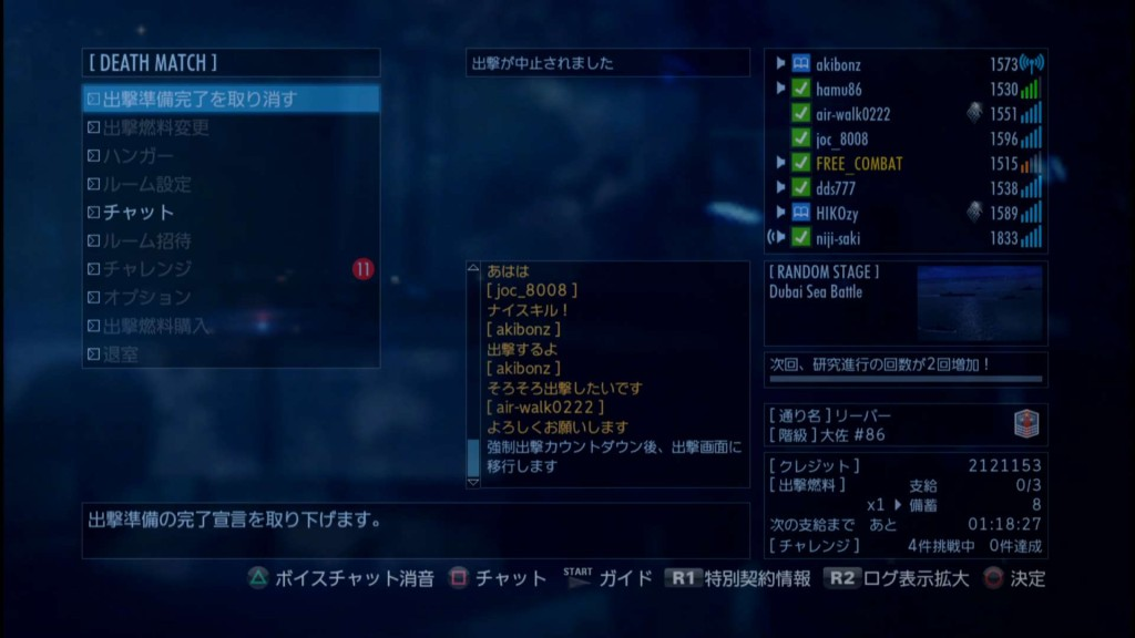 2015_8_16_2_1_42