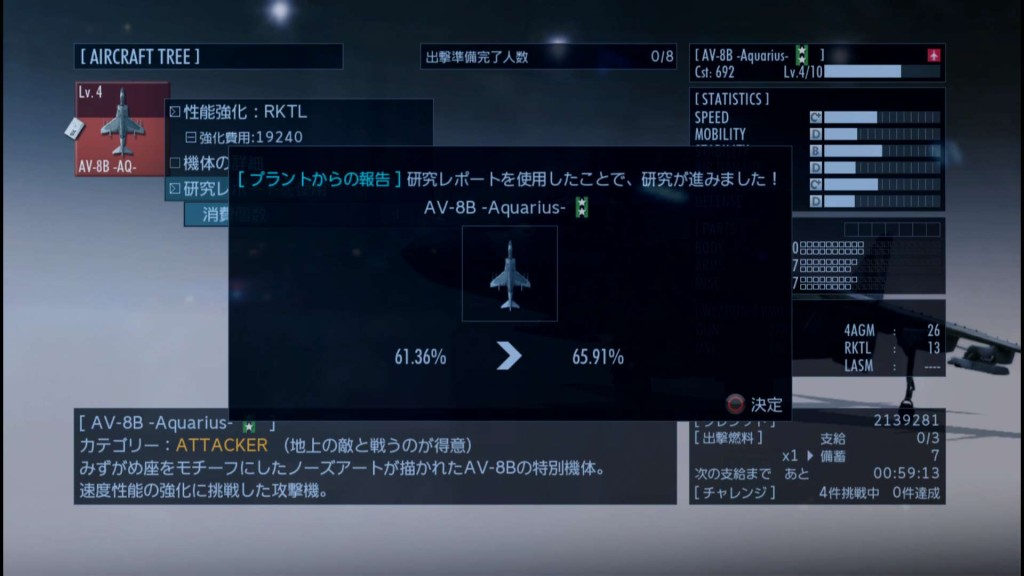 2015_8_16_2_20_56