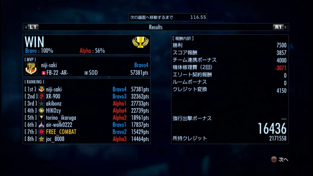 2015_8_16_3_19_26