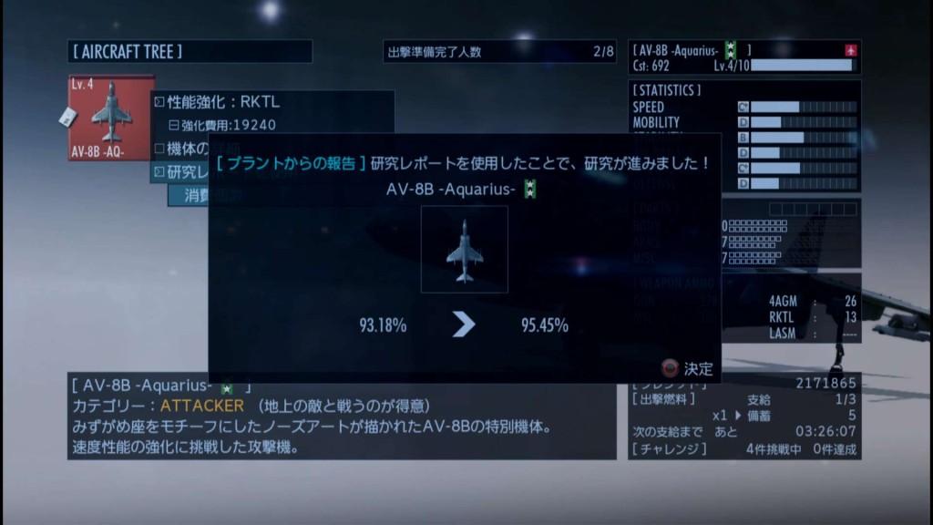 2015_8_16_3_54_2