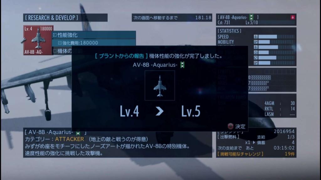 2015_8_16_4_5_7