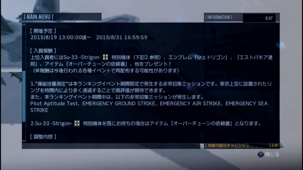 2015_8_17_23_10_18