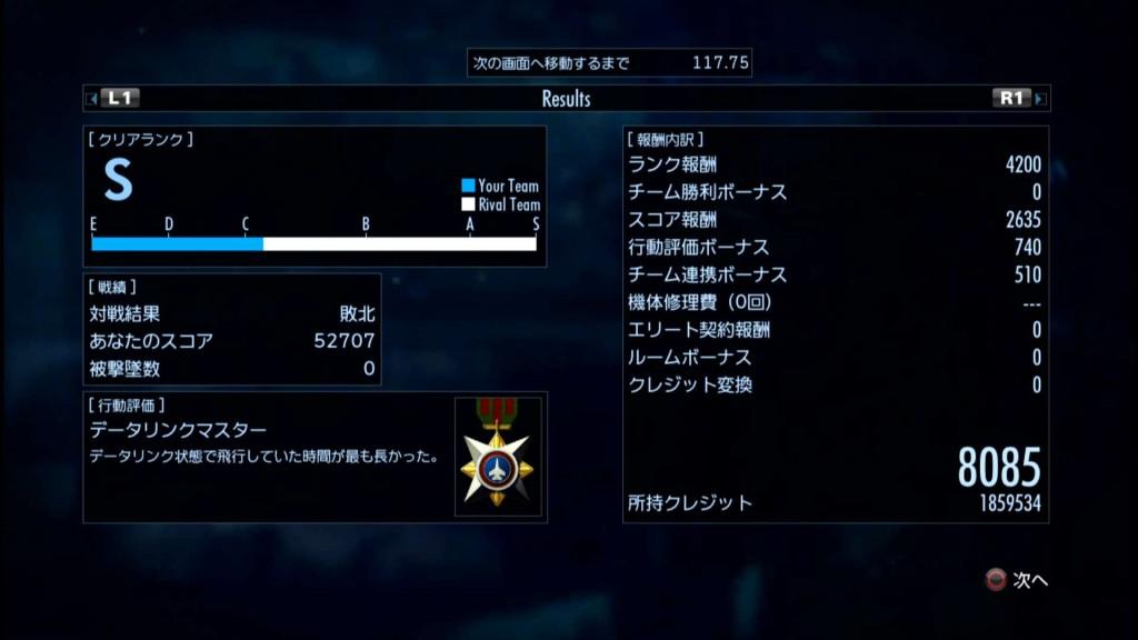 2015_8_17_23_48_25