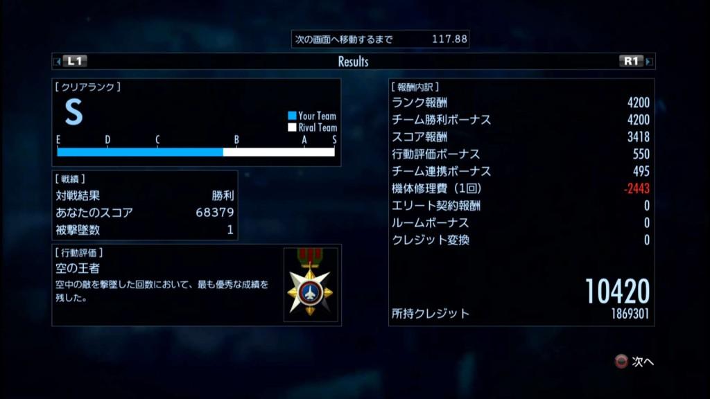 2015_8_18_0_2_56