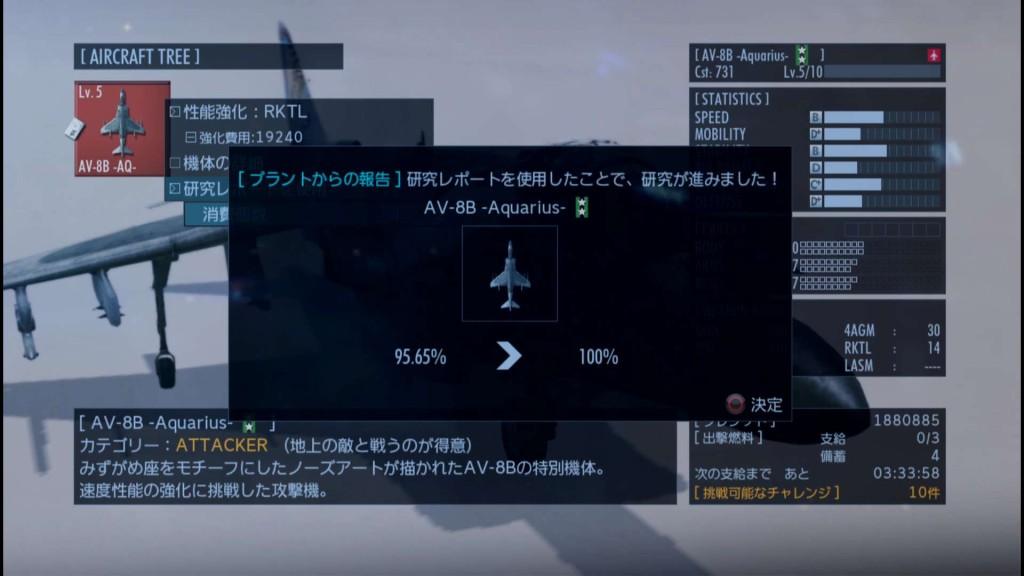2015_8_18_0_4_52