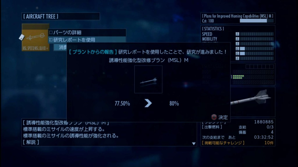 2015_8_18_0_5_58