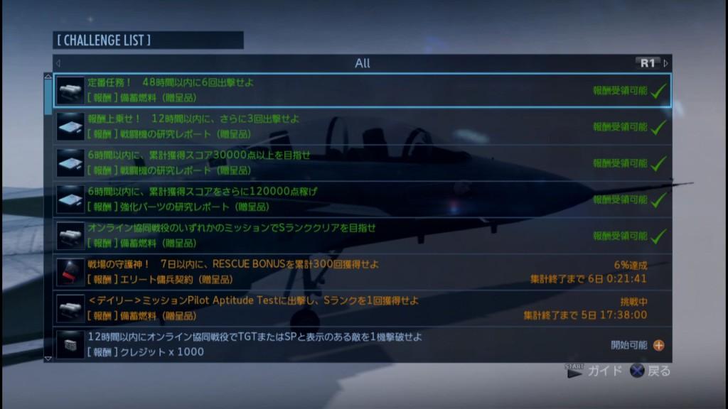 2015_8_25_23_22_0