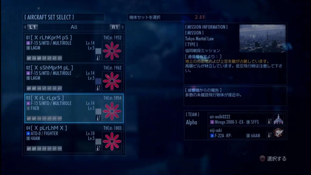 2015_8_2_0_24_33
