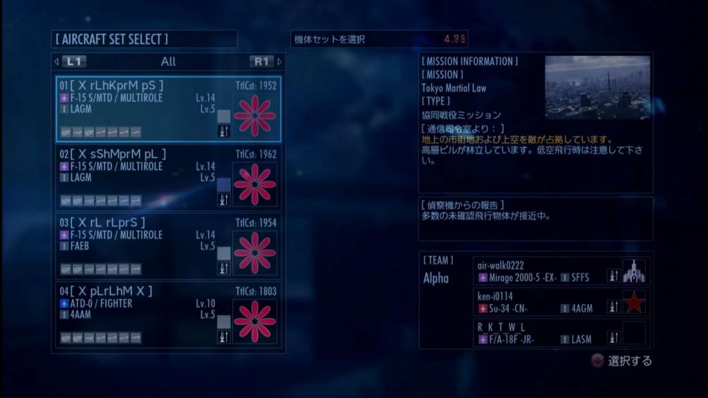 2015_8_2_0_43_0