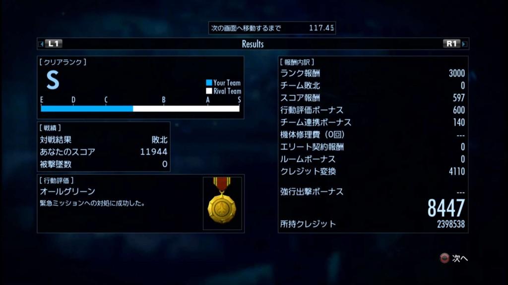 2015_8_2_0_57_30