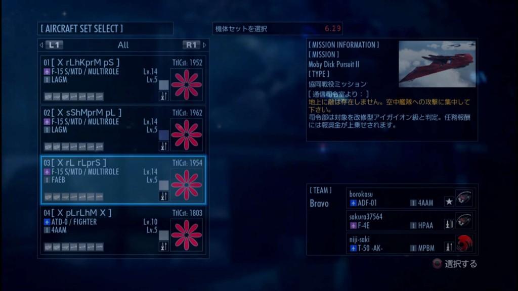 2015_8_2_1_12_8