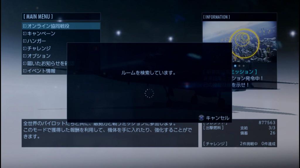 2015_8_30_12_24_57